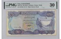 طقم عراقي مقيم 5 عملات ورقية 1973 مـ
