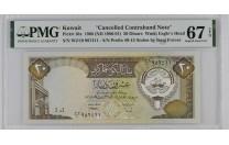 طقم كويتي 6 عملات 1986-91 مـ