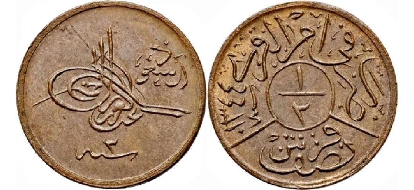 الاصدارات النحاسية اول نقد سعودي - دارة الملك عبد العزيز