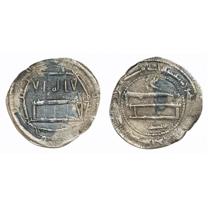 درهم عباسي افريقية 176 هـ االرشيد - 1762 -