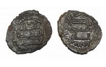 فلس عباسي خزانة حلب 146هـ
