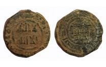 فلس عباسي حمص الامير عبدالكريم - 1643 -