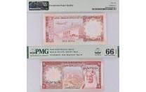2 عملة ورقية سعودية 1 ريال 1977 هـ مقيمة من PMG