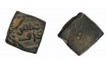 وزنه اسلاميه مبكره بالخط الكوفي - 1780 -