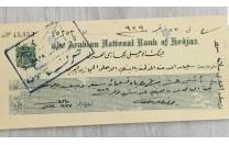 شيك البنك الاهلي الحجازي العربي عام 1929 مـ