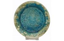 صحن فخار اسلامي من العصر الساماني بين القرنين الثالث والرابع