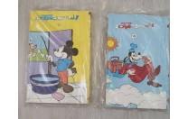 2 مجلد ميكي عدد رقم 22-24