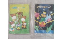 2 مجلد ميكي عدد رقم 31-25