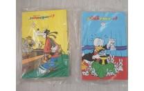 2 مجلد ميكي عدد رقم 27-23