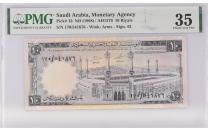 10 ريال سعودي مقيمة 1968 مـ - 1706 -
