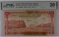 100 ريال سعودي مقيمة 1961 م - 1709