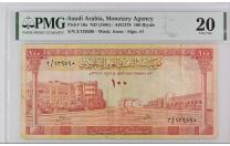 100 ريال سعودي مقيمة 1961 م - 1714 -