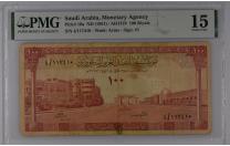 100 ريال سعودي مقيمة 1961 م - 1715 -