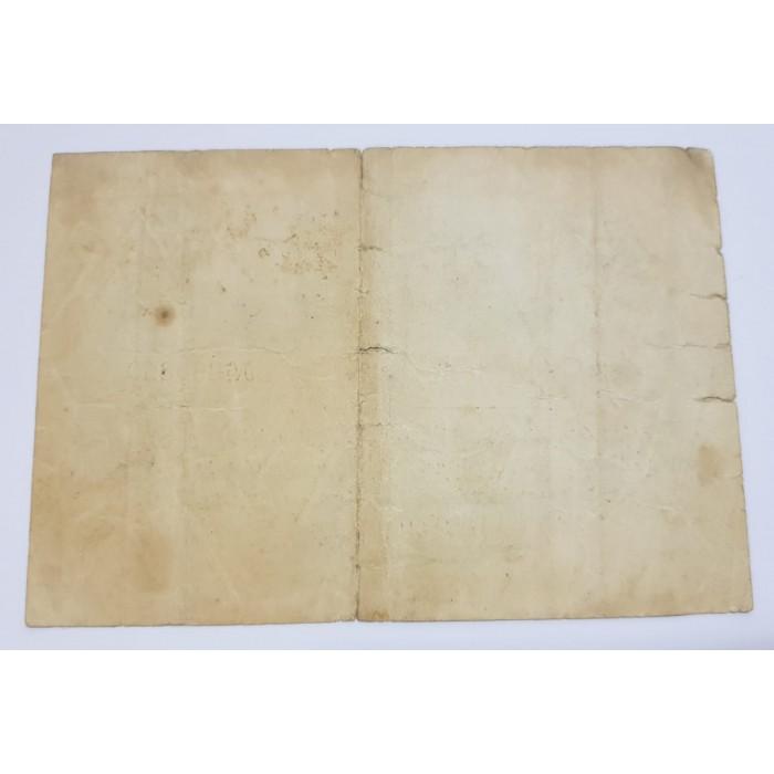 20 قرش عثماني سنة 1331 هـ - 1757 -
