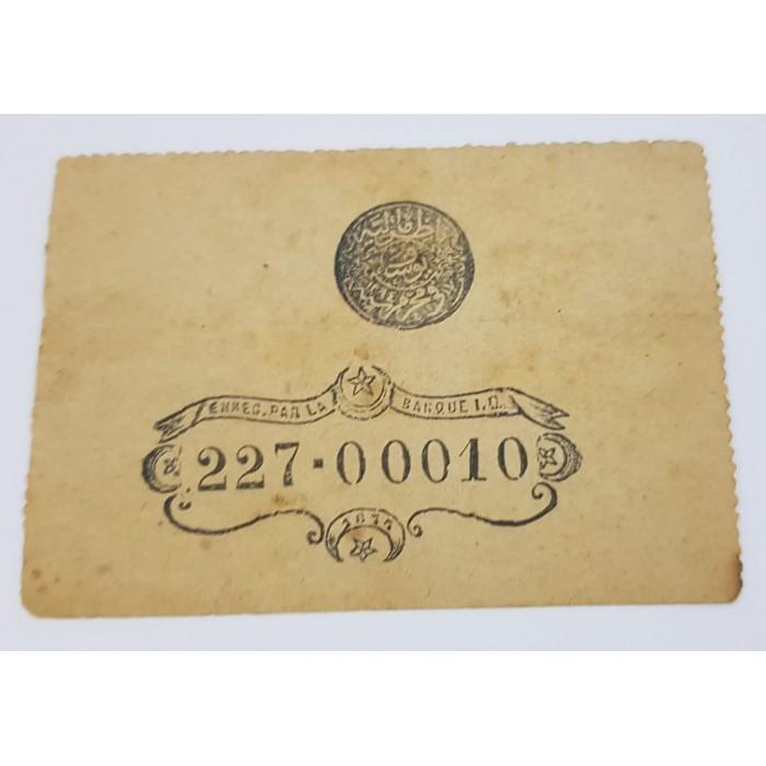 1 قرش عثماني سنة 1294 هـ - 1759 -