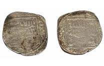 درهم أيوبي دمشق (8)63 هـ