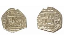 1/2 درهم أيوبي دمشق 636-637 هـ