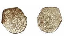 1/2 درهم أيوبي حلب 634-658 هـ