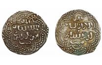 درهم أيوبي خارج الاطار للعادل ابو بكر الاول 592-615 هـ