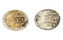 أقشة عثمانية مصر 1032 هـ