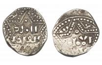 1/2 درهم أيوبي دمشق 592-615 هـ