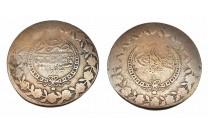 5 قرش عثماني / تركي اسطنبول 1223 هـ سنة 26