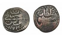 بورب عثماني / تركي تونس 1174 هـ