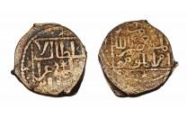 فلس سلجوقي 643-647 هـ