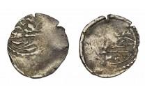 بقشة سليماني شريف 1227 هـ