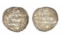 درهم أيوبي حلب 582-613 هـ
