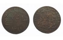 سانت كفخ لسلطنة بورنيو 1219هـ