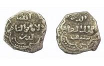 1/2 درهم أيوبي 627-631 هـ سيف الدين بن أيوب - 1605 -