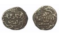 1/2 درهم أيوبي 627-631 هـ سيف الدين بن أيوب - 1606 -