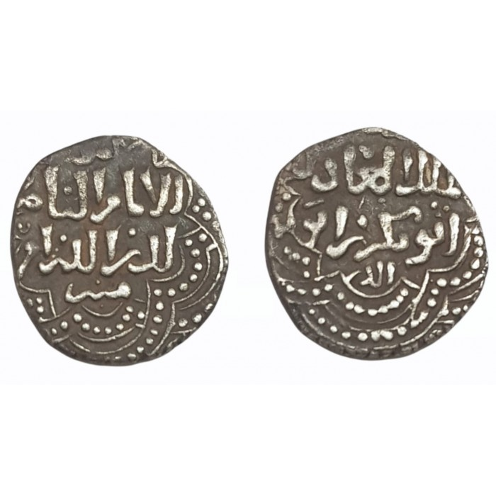 1/2 درهم أيوبي العادل ابو بكر - 1739 -