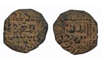 درهم أيوبي 634-658 هـ الناصر يوسف الثاني - 1773 -