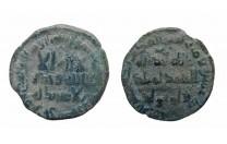 فلس أموي الرها 116 هـ