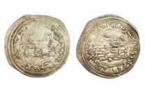 درهم اموي اندلسي ضرب الاندلس 250 هـ محمد الأول - 1666 -