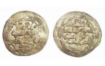 درهم اموي اندلسي ضرب الاندلس 260 هـ محمد الأول - 1667 -