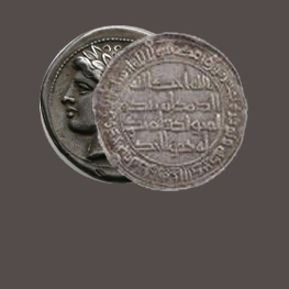 العملات العربية والعالمية