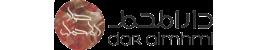 Dar Almhml EST-مؤسسة دار المحمل التجارية