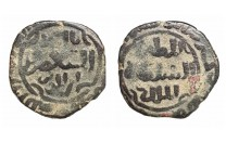 فلس رسولي للمظفر يوسف بن عمر ?65 هـ