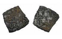 فلس رسولي للمؤيد بن يوسف نادر جدا 696-721 هـ