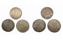 3 ريال سعودي مكة المكرمة 1370 - 1367 - 1354 هـ
