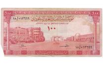 100 ريال للملك سعود 1961 مـ