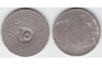 قرش سعودي 1346 هـ